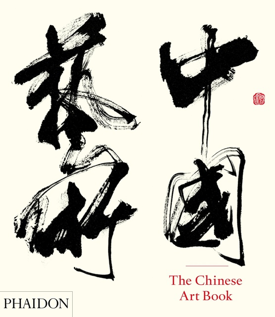 40564-THE-CHINESE-ART-BOOK-9780714865751