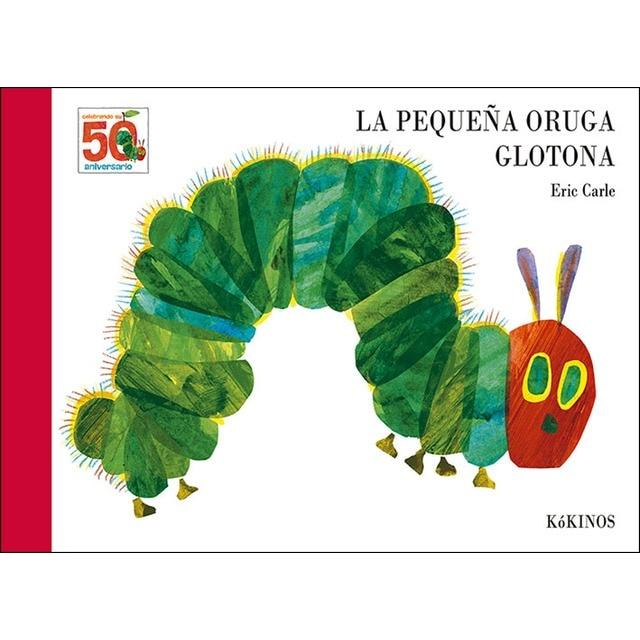 96752-LA-NUEVO-PEQUENA-ORUGA-GLOTONA-9788417074609