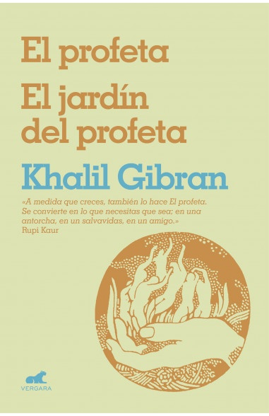 88434-PROFETA-EL-JARDIN-DEL-PROFETA-9788417664312