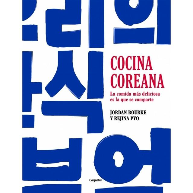 94227-COCINA-COREANA-9788417752743