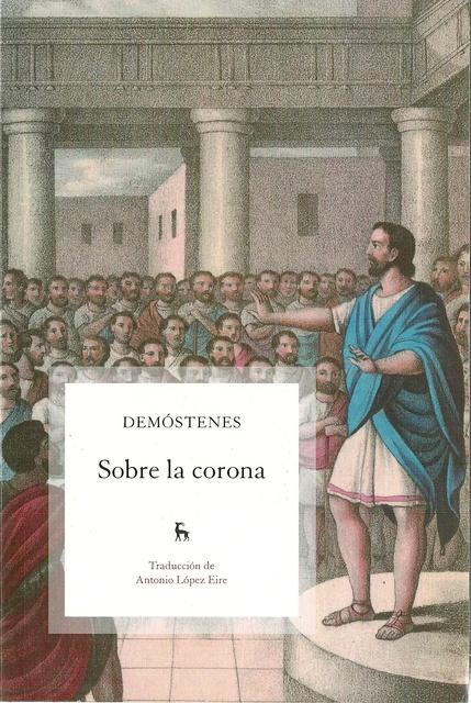 66715-SOBRE-LA-CORONA-9788424922047