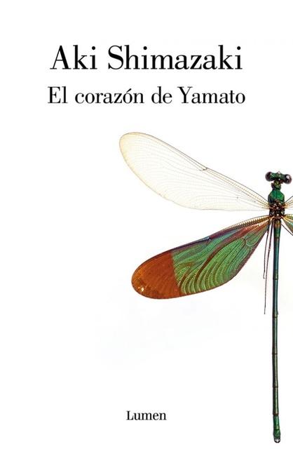 88755-EL-CORAZON-DE-YAMATO-9788426406262