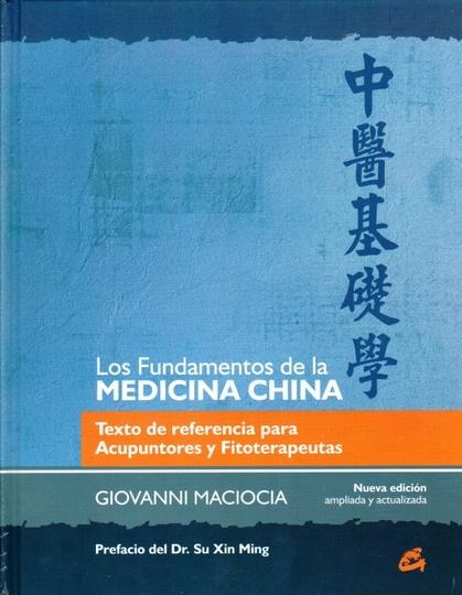 86293-FUNDAMENTOS-DE-LA-MEDICINA-CHINA-9788484455301
