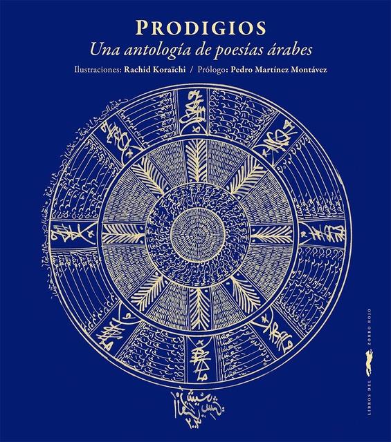 65805-PRODIGIOS-UNA-ANTOLOGIA-DE-POESIAS-ARABES-9788494728426