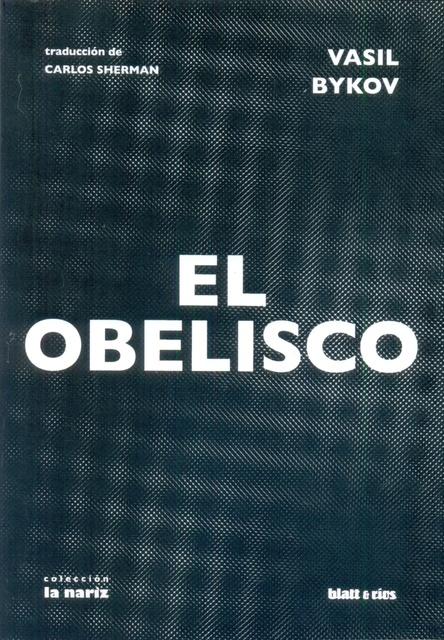 74650-EL-OBELISCO-9789873616433